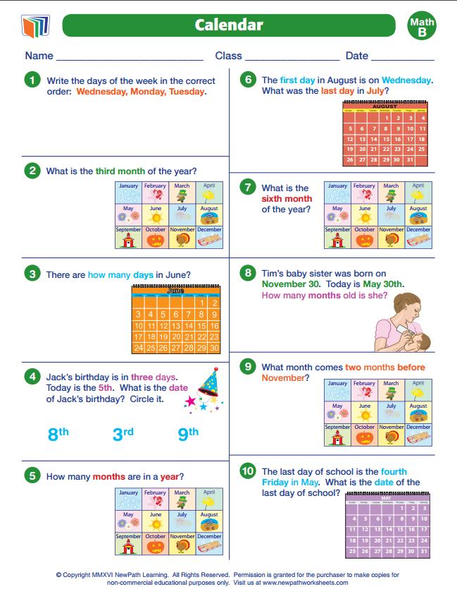 Calendar To View More Grade2 Math Worksheets Visit Our Website Mathematics Worksheets Calendar Math Math