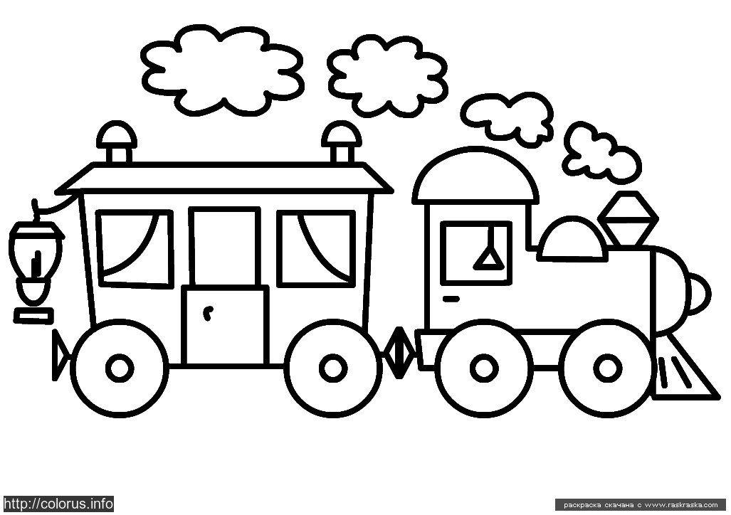 Раскраски для детей 2-4 года » Страница 6 » Раскраски для детей. Распечатать детские раскраски бесплатно. Раскраски животных, барби, фей винкс, машины, принцессы, цветы, птицы