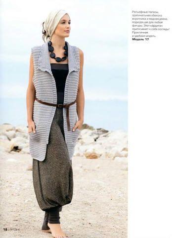 Теплый серый кардиган-безрукавка | Вязание и рукоделие