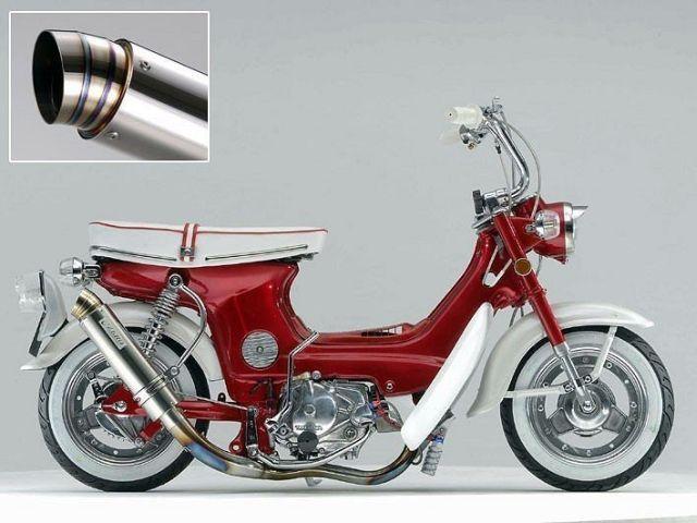 Top modifikasi motor honda 80