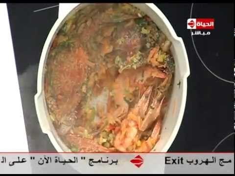 برنامج المطبخ طريقة عمل شوربة البطارخ البورسعيدية الشيف يسري خميس Al Matbkh Youtube Lobster Recipes Seafood Fish And Seafood