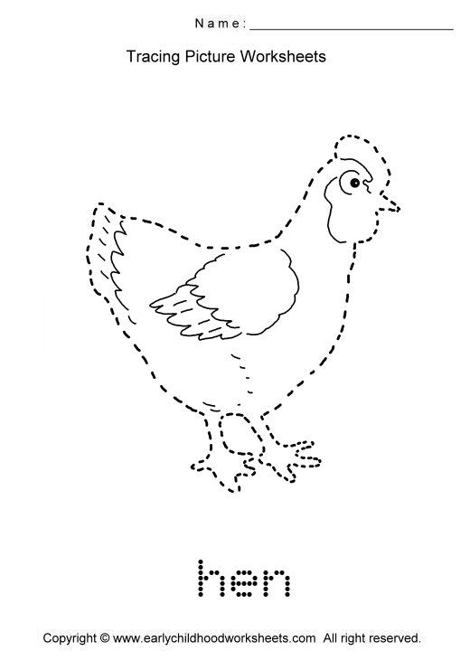 Tracing Animals Worksheets : Trace animals images as to print this worksheet