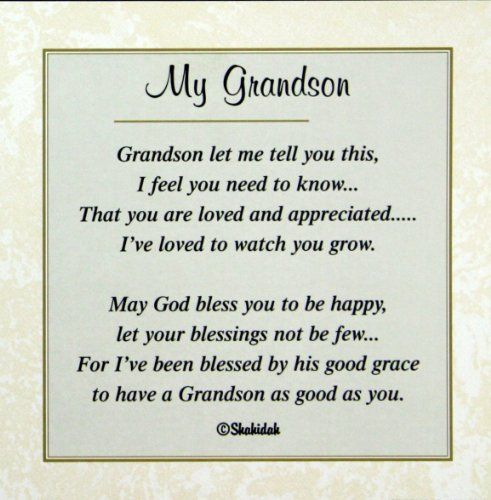 happy birthday grandson poems - Google Search | jcgoebel ...
