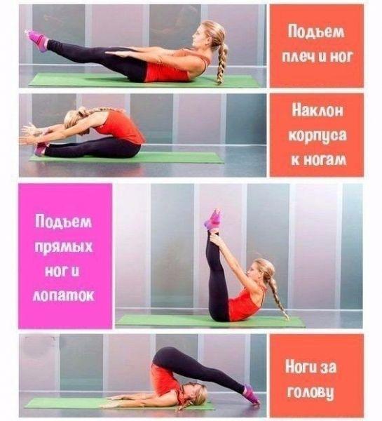 система эффективного похудения