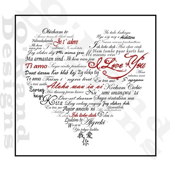 Love Language Print I Love You In Many Languages Across The World Coupon Code Pin Off Your Purchase Sale