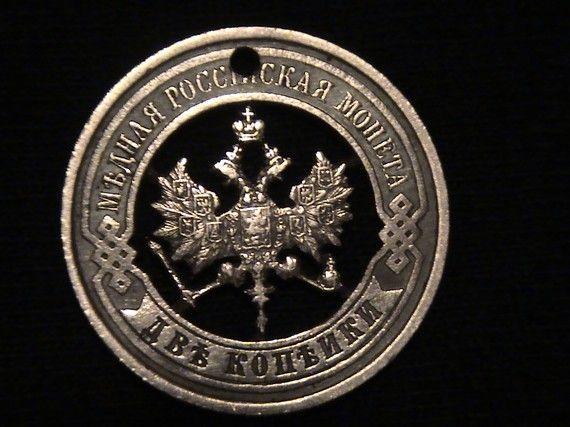 1914 russia 10 kopek cut coin pendant.