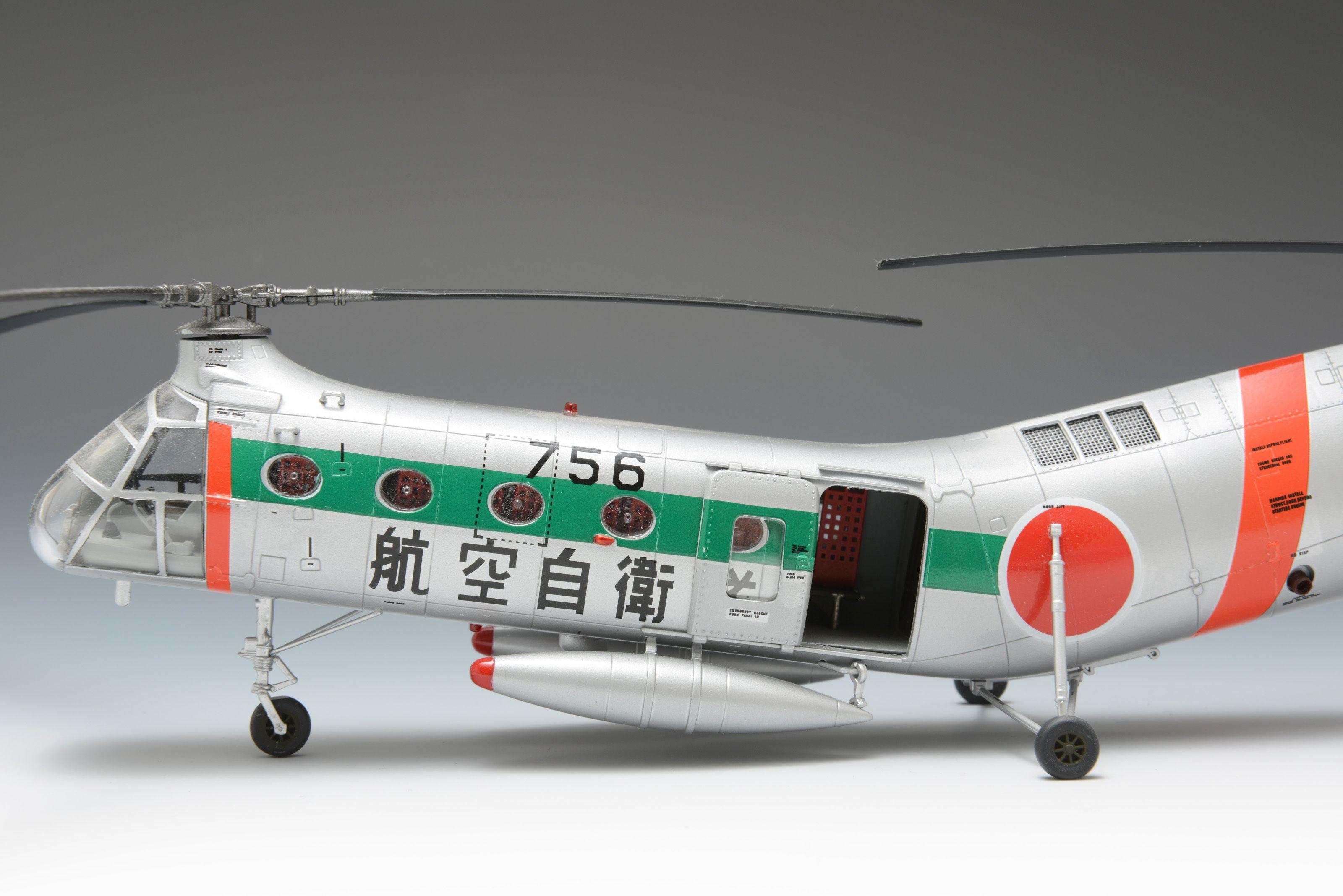 Piasecki H-21 Flying Banana 1/72 Scale Model