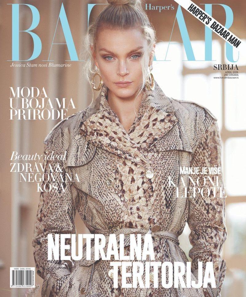 Jessica Stam graces the April 2019 cover of Harper's