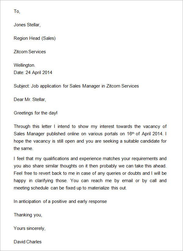 Sample Business Letter Format The Best There Are Samples Examples