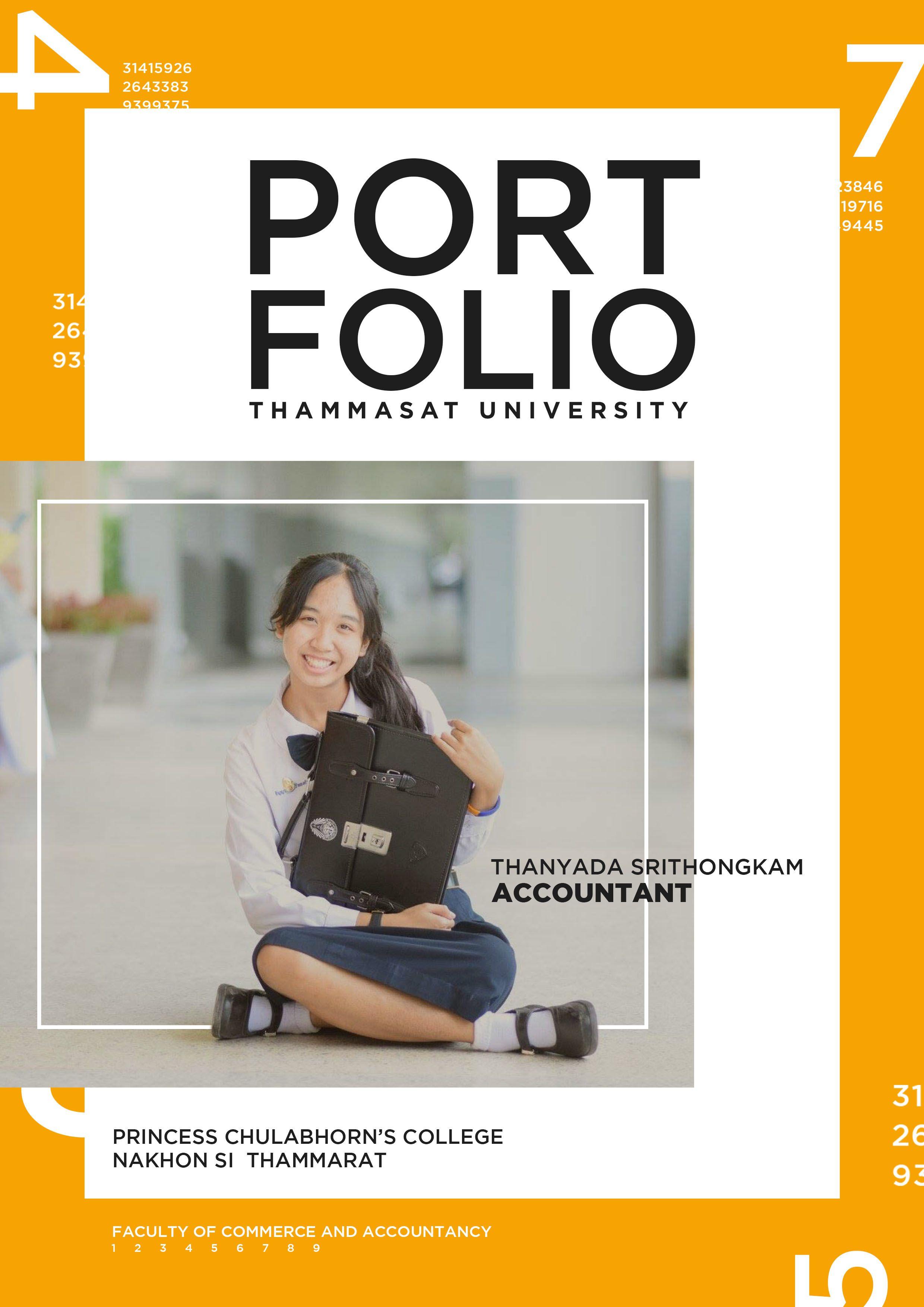 PORTFOLIO Thammasat   การออกแบบปกหนังสือ ปกหนังสือ และ พอร ...