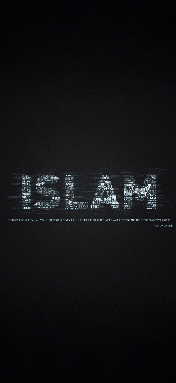 Islamic Calligraphy Amoled Hd Smartphone Wallpaper