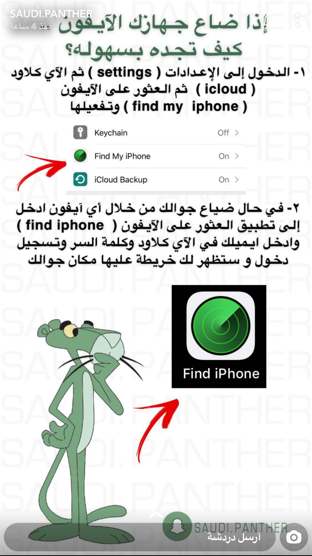 Pin By Abdelmjid On App Programming Apps Application Iphone Computer Learning