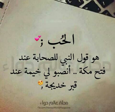 Pin By Lydia On Quotes Arabic Arabic Quotes English Quotes Quotes