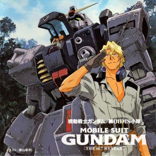 Mobile Suit Gundam 08th Ms Team Review Gundam Mobile Suit Gundam Art