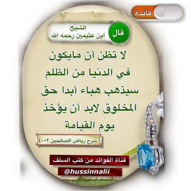 اللهم اهدني فيمن هديت أدعية Happy Islamic New Year Wall Stickers Islamic Islamic Wedding