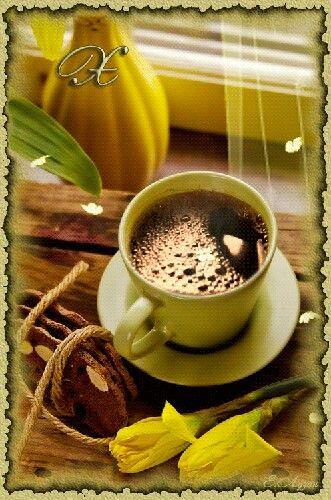 чашка кофе со вкусом счастья фейсбук