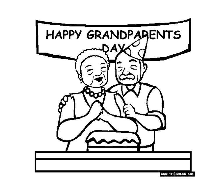 Подарок дедушке на день рождения рисунок, мамы
