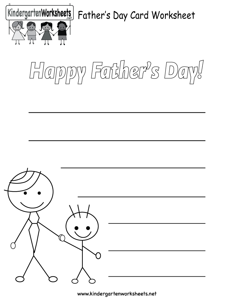 Kindergarten Father\'s Day Card Worksheet Printable | Father\'s Day ...