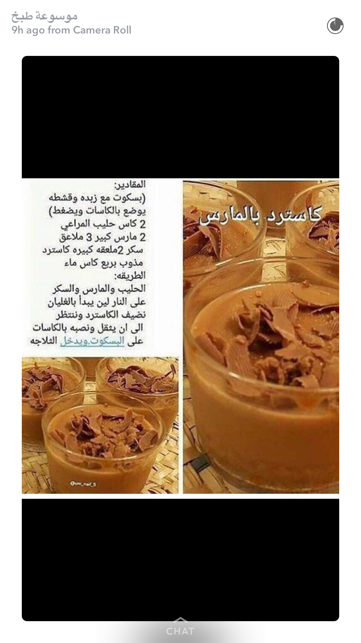 Pin By Bana On Food And Drink Yummy Food Dessert Save Food Cooking Recipes Desserts