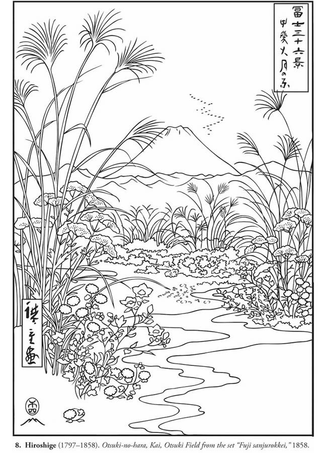 Welcome To Dover Publications Color Your Own Japanese Woodblock