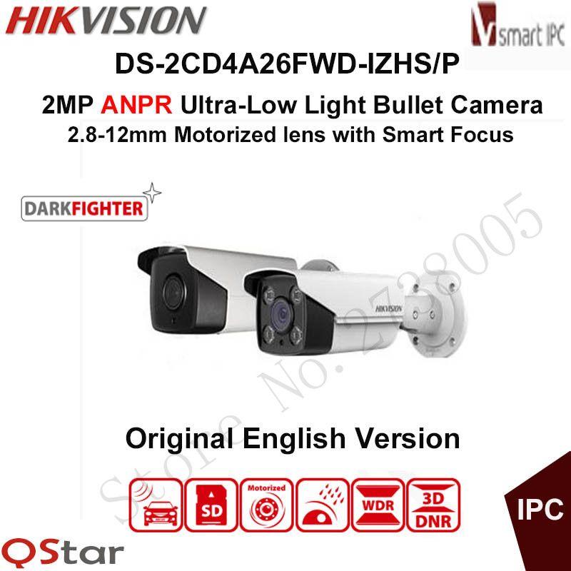 Hikvision 2MP ANPR Ultra-Low Light Smart IP Camera DS