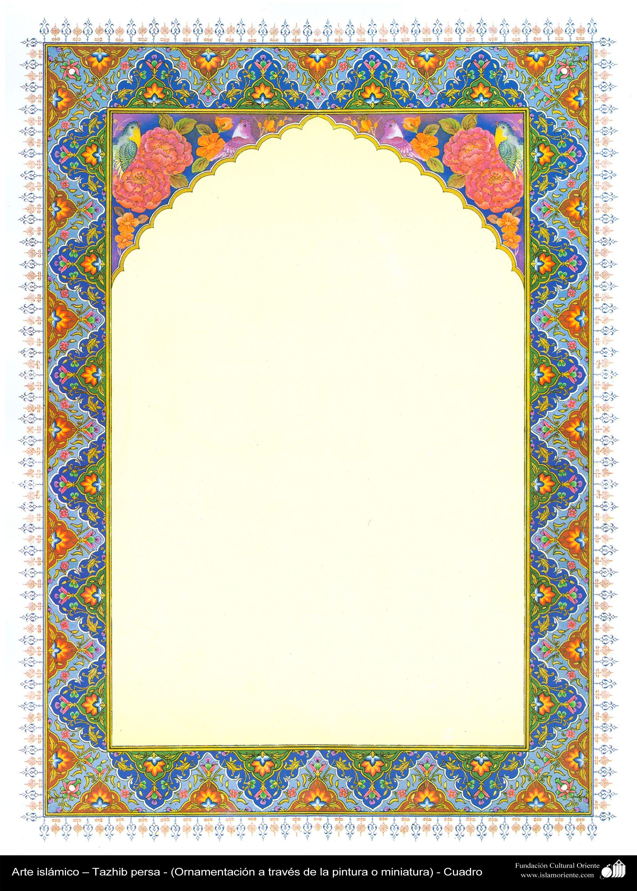 Arte_islámico_–_Tazhib_persa_-_cuadro_23_2.jpg (2067×2894)   Islamic ...