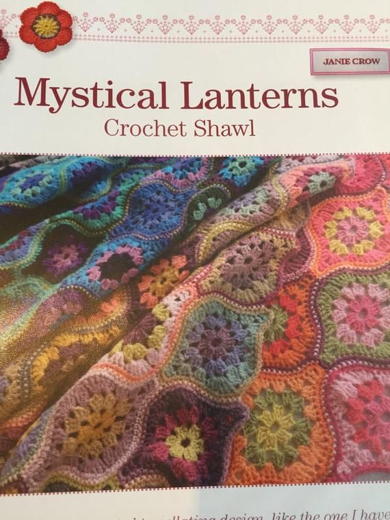 Crochet pattern shawl elegant mystical lantern pattern Design by Jane Crowfoot made from 4ply yarn it is an 8 page brochure #crochetelements