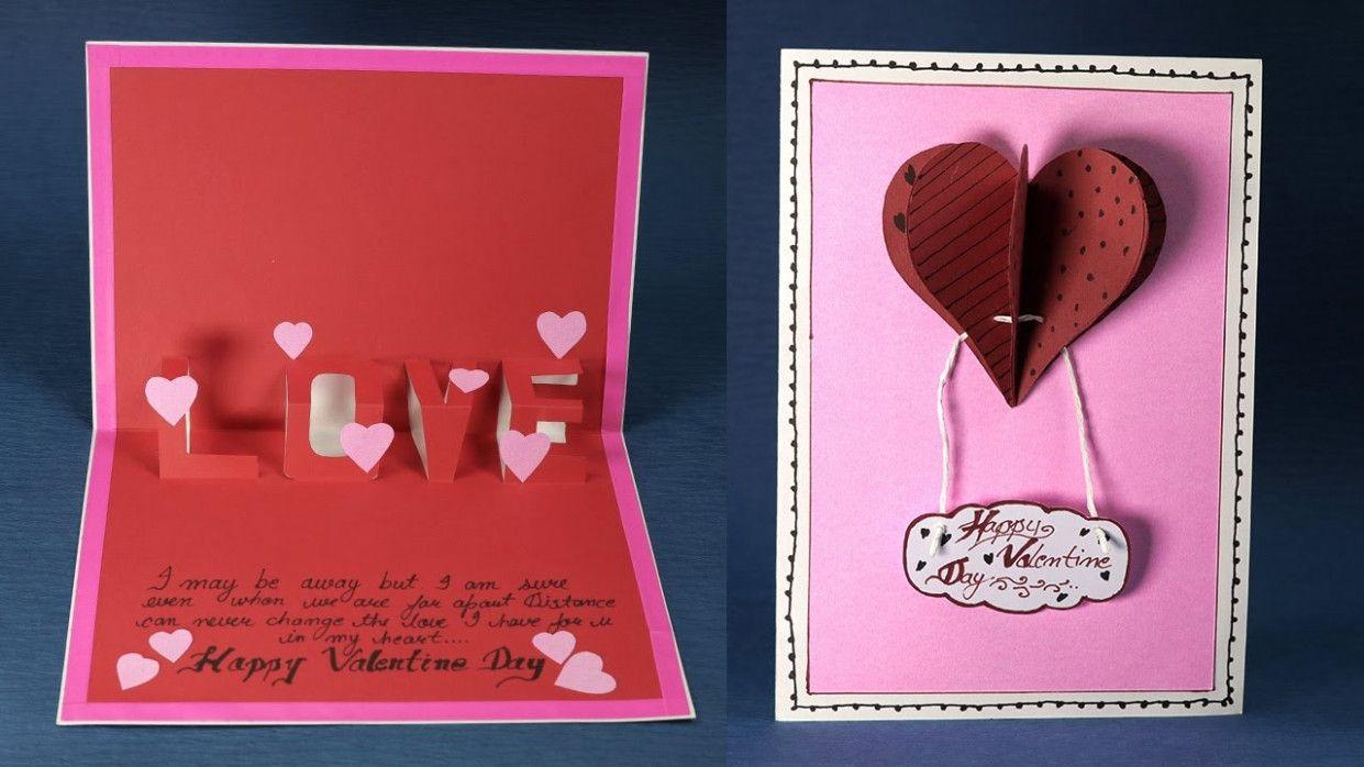 Valentine Card Kaise Banaye