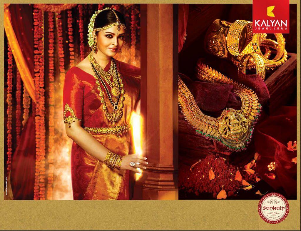 aishwarya rai for kalyan jewellers | aishwarya rai | pinterest