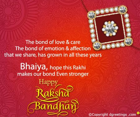 Rakhi Is On 10th August Share This Beautiful Card Rakhi Cards