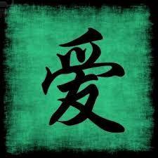 Amor Eterno En Chino Simbolo Buscar Con Google Simbolos