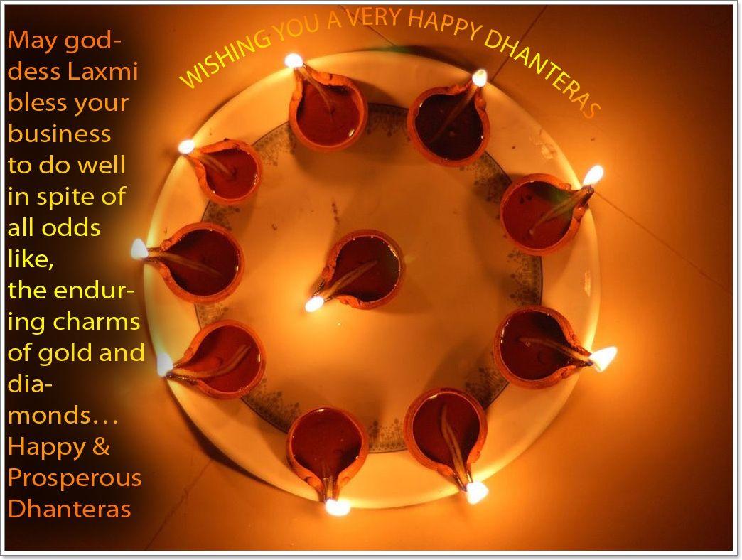 Happy Diwali Sms Diwali Greeting Cards Diwali Sms In Hindi Diwali