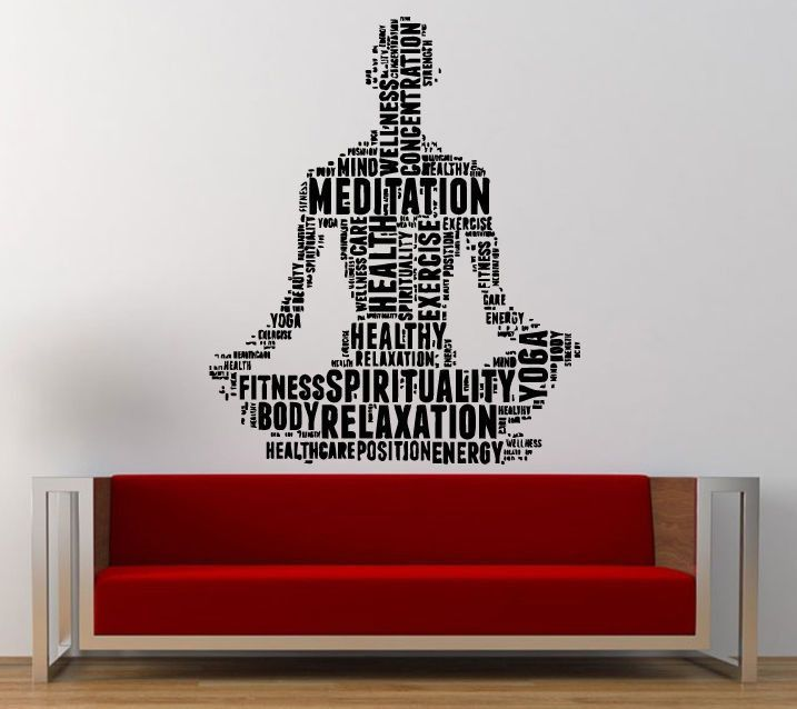 Wall Room Decal Vinyl Sticker Yin Yang Yoga Meditation Man Words - Zen wall decalsvinyl wall decal yin yang yoga zen meditation bedroom decor