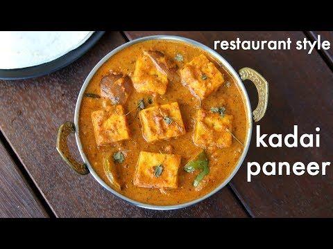karahi paneer how to make kadai paneer gravy restaurant style with detailed photo and video on hebbar s kitchen kadai paneer id=71638