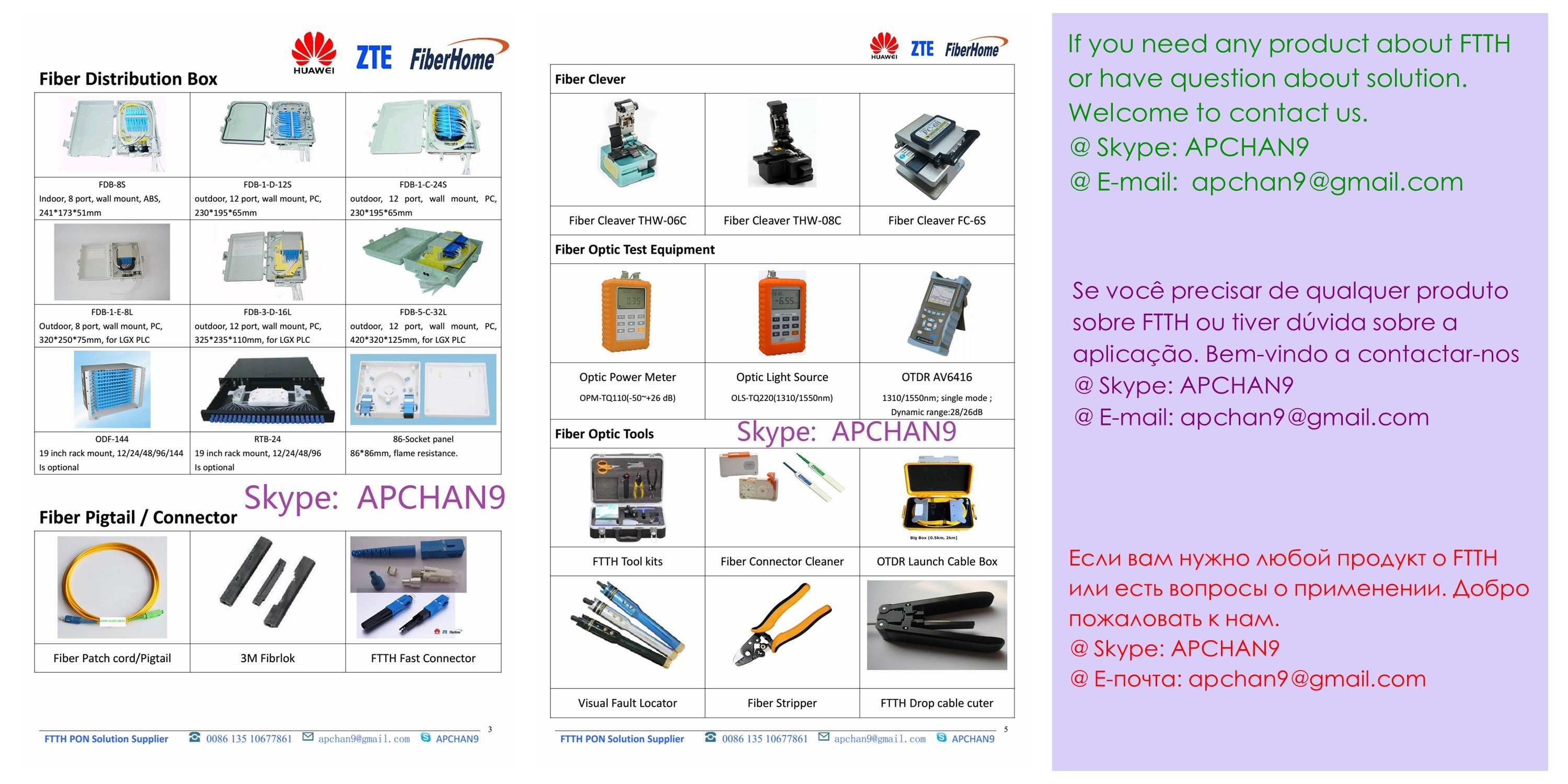 FTTH GPON EPON solution  ODF, FTTH tools  | Promotion FTTH