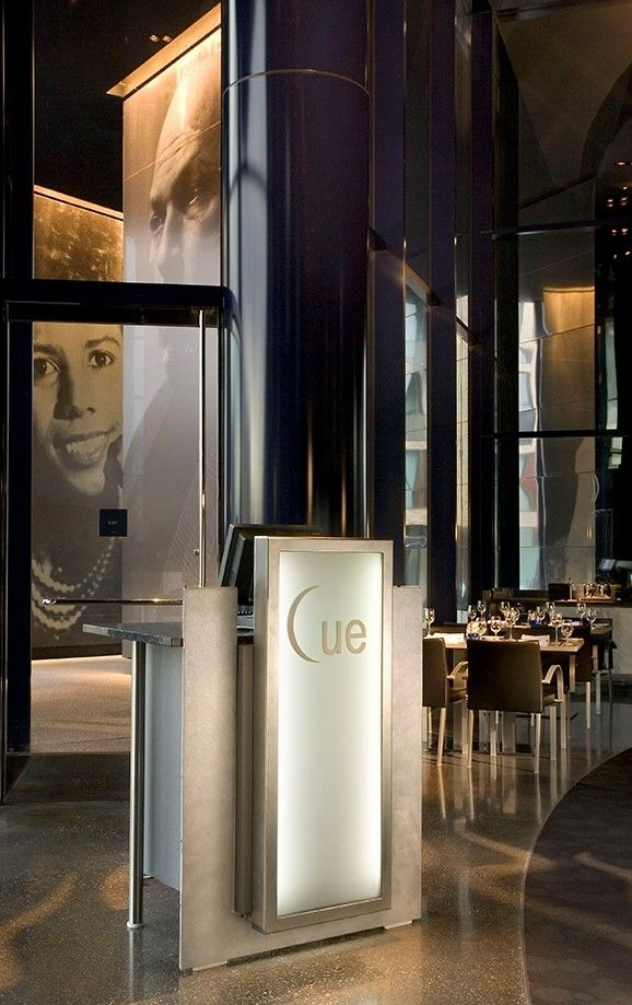Host Station Cue Restaurant Bar Guthrie Theater Minneapolis Mn Usa By Art Of Furniture