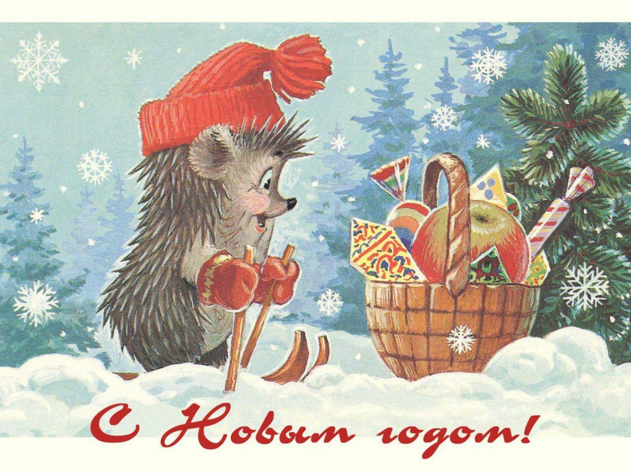 открытки новогодние советские красивые очень старались, все