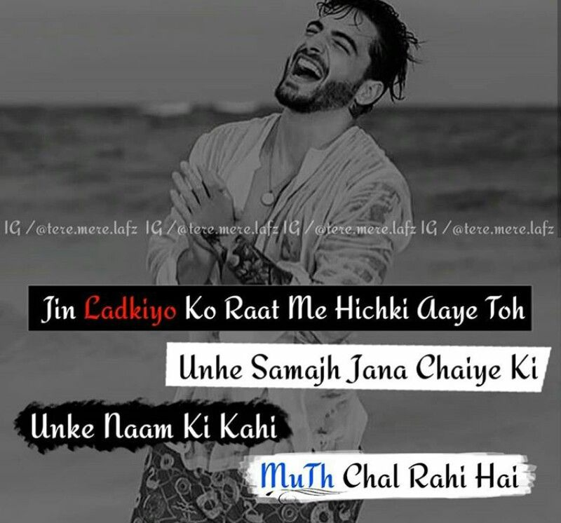Hasnain Bad Words Quotes Jokes Quotes School Quotes Funny