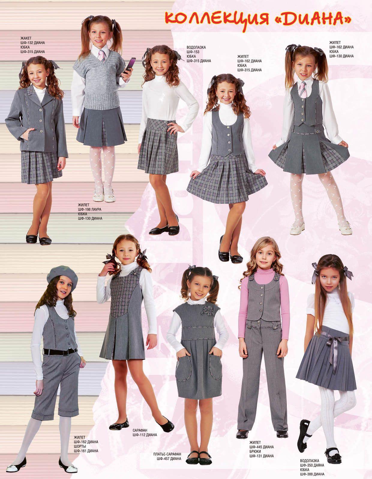 Modnaya Shkolnaya Forma V Kletku Poisk V Google Girls Clothes Patterns Cute Little Girl Dresses Kids Dress