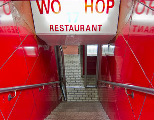 Image result for wo hop nyc