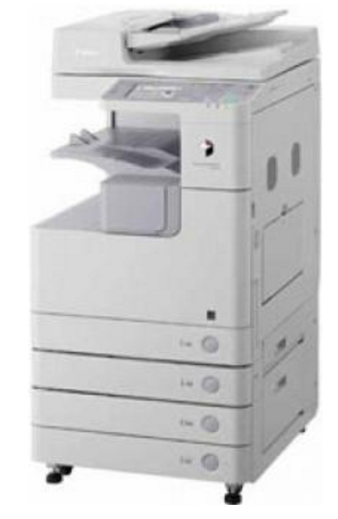 Canon Imagerunner 2535i Driver Download Canon