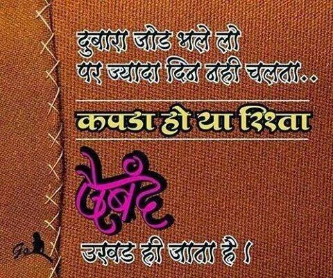 Paiband | Pyar Ishq Aur Mohabbat <3