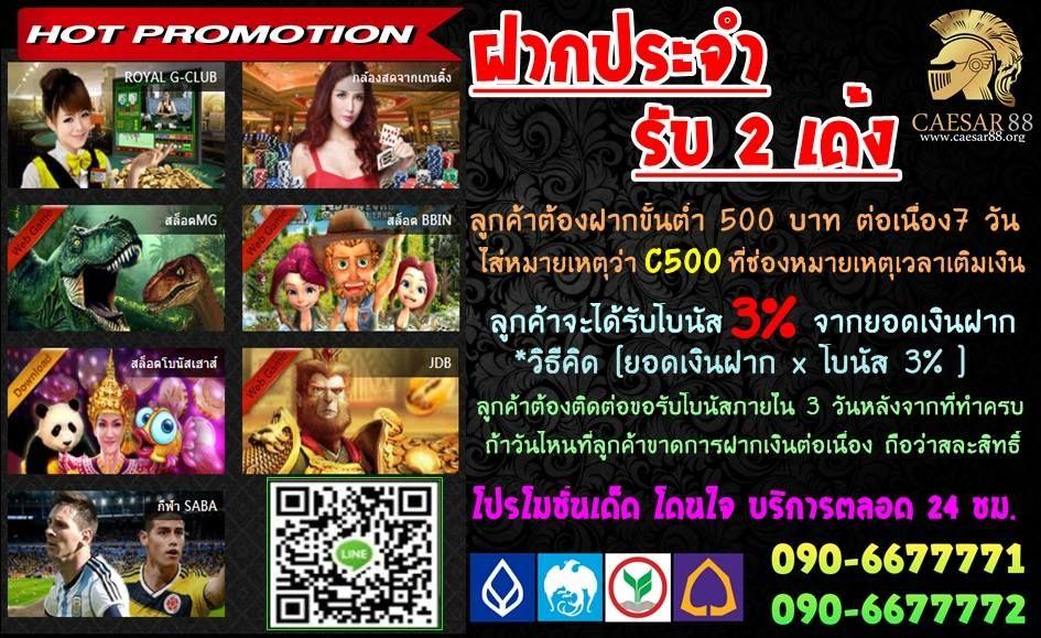 Online Casino 500€ Freispiel