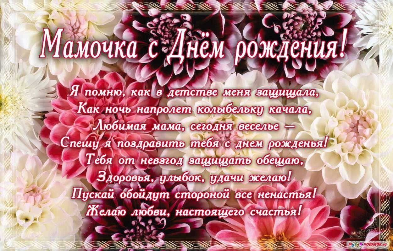 Pin Ot Polzovatelya Laura Ysmailova Na Doske Kartinki S Dnem
