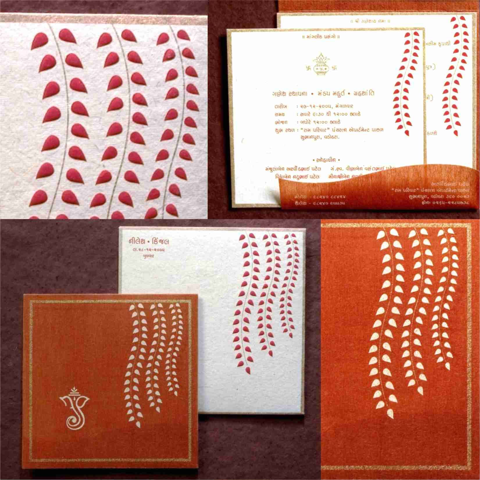 Ivy design printed and embossed.   Customized Wedding Invitations ...