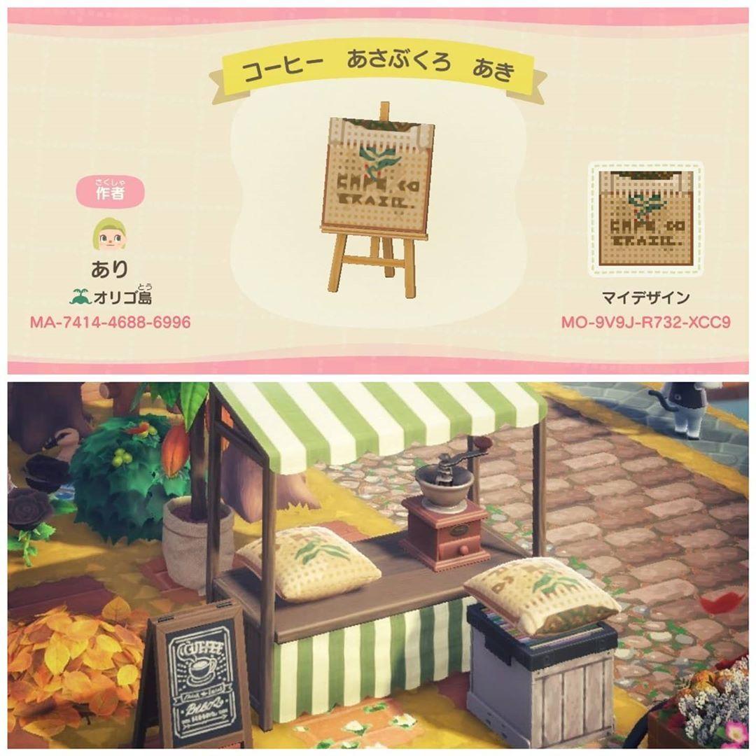 Acnh Custom Design Codes On Instagram Coffee Bean Sack By Origo A On Twitter Animal Crossing Animal Crossing Coffee New Animal Crossing
