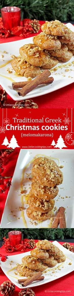 greek christmas cookies melomacarona - Greek Christmas Food
