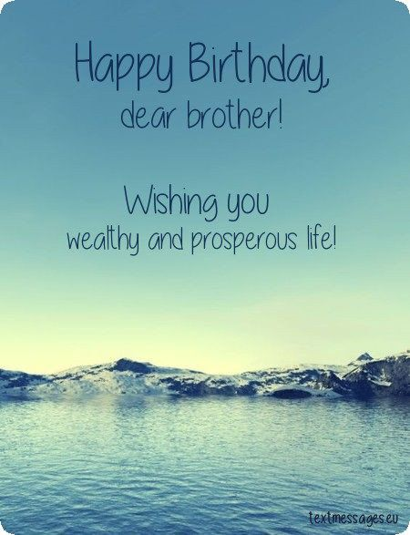 birthday wishes for brother | Birthday wishes for brother ...