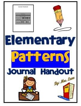 Elementary Patterns Journal Handout   SOME of My TPT Products ...