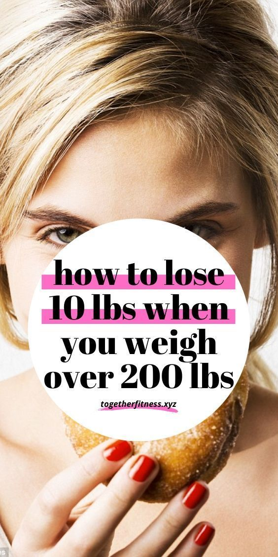 How to lose weight fast. Weight loss tip from 40 year old mom who used to weigh 200 pounds | healthy...